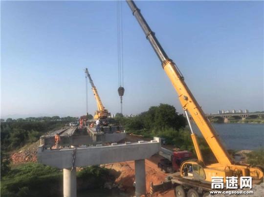 浙江衢州沿江公路PPP项目常山江柯城段桥梁梁板安装目标按期完成