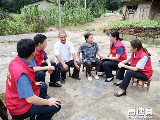 陕西高速集团西略分公司西乡管理所沙河收费站爱心帮扶活动
