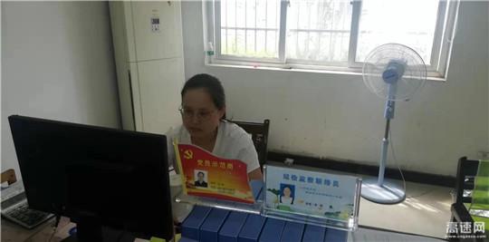 """浙江顺畅养护公司衢州支部启动党员""""亮身份守承诺作表率""""活动"""