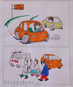 事故出于麻痹 安全来于警惕