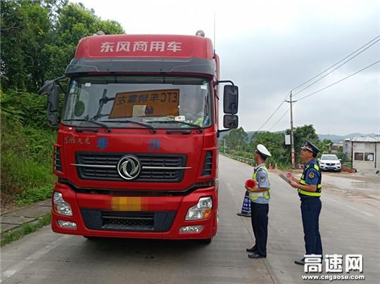 广西玉林高速公路管理处博白大队开展联合治超,有力打击违法超限运输行为
