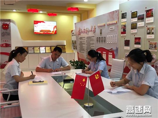 """湖北汉十管理处枣阳党支部""""不忘初心、牢记使命""""主题教育持续升温"""