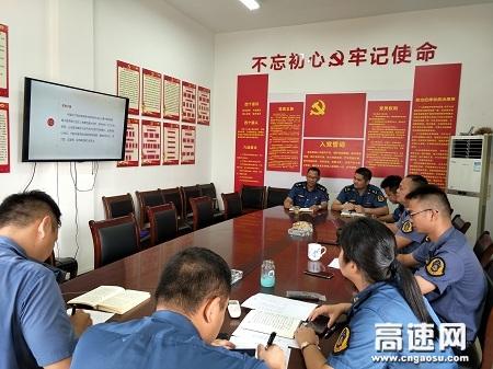 """广西玉林高速公路管理处初心""""与""""使命""""彰显高速路政人的担当"""
