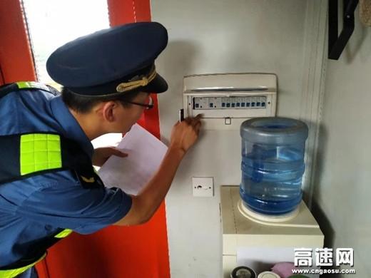 陕西高速集团西略分公司西乡收费站三项举措做好消防安全工作