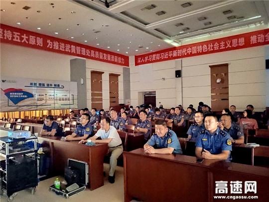 湖北高速路政武黄支队组织党员群众观看优秀党史影片