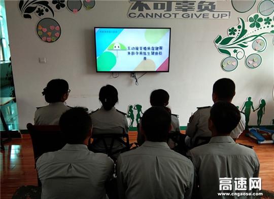 甘肃古永所武威收费站组织职工开展全国残疾预防宣传活动
