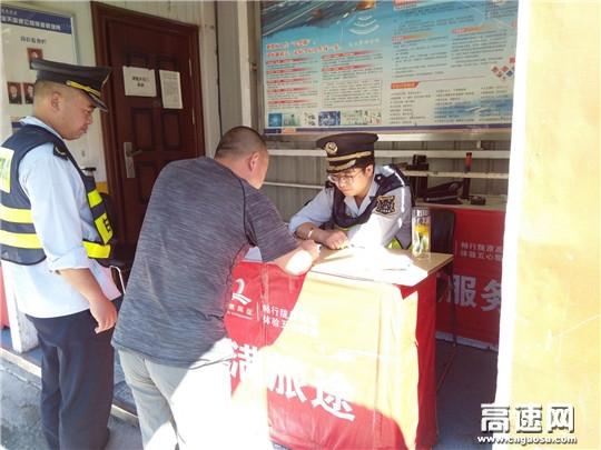 甘肃宝天高速东岔安检大队多措并举强化危化品运输车辆安全管理工作