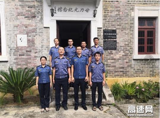 广西玉林高速公路管理处岑溪大队组织开展参观甘乃光纪念馆活动