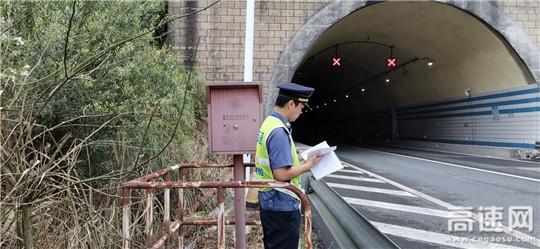 广西南宁高速公路管理处上林路政执法大队开展桥梁、隧道和长下坡路段安全专项自检自查工作