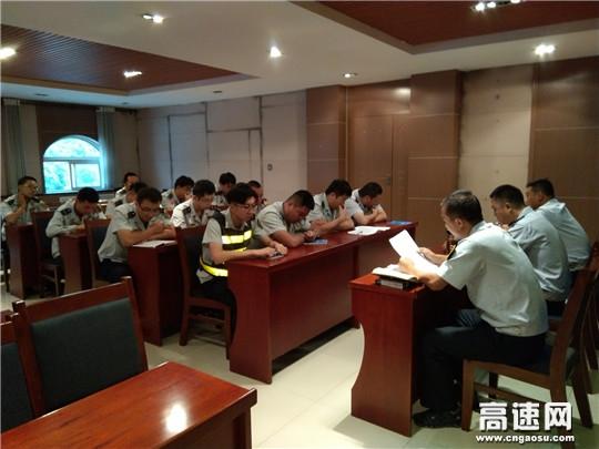甘肃宝天高速东岔安检大队对汛期安全生产工作