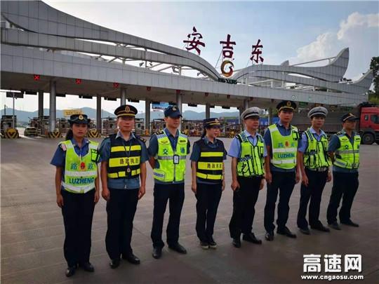 广西南宁高速公路管理处武鸣大队联合多部门开展货车超限超载治理专项行动