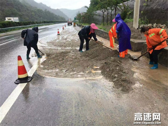 陕西高速集团西汉分公司宁陕管理所多措并举提升防汛工作