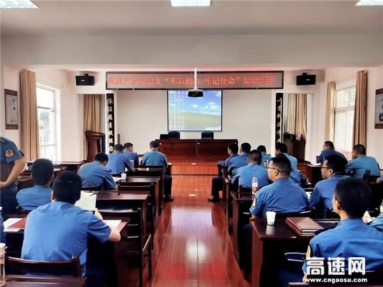 """湖北高速武黄路政支队""""三个一""""检验主题教育学习成果"""