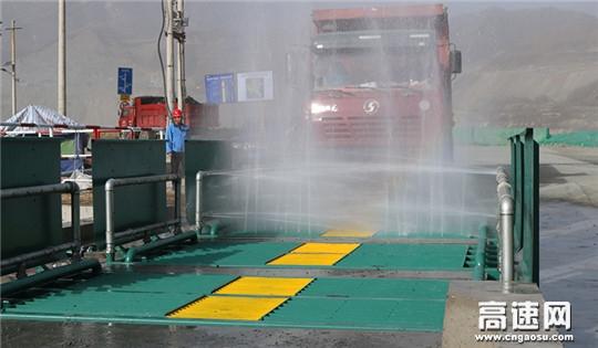 浙江衢州沿江公路柯城项目部率先引入公路建设扬尘控制新设备