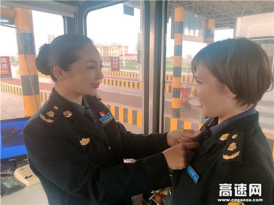 内蒙古公路交通投资发展有限公司呼伦贝尔分公司海拉尔东通行费收费所微笑服务活动