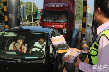 湖南高速广福收费站多举措积极推广ETC服务