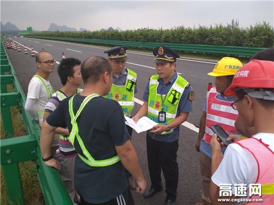 广西南宁高速公路管理处武鸣路政执法二大队严监管、抢进度,有力推进ETC虚拟收费站建设工作