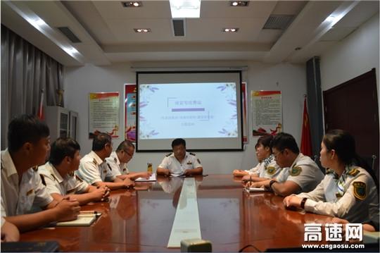 河北省沧州市姚官屯收费站党支部开展家风主题宣讲活动