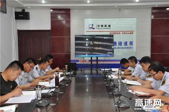 """甘肃宝天高速隧道所第二党小组""""不忘初心、牢记使命""""主题教育"""