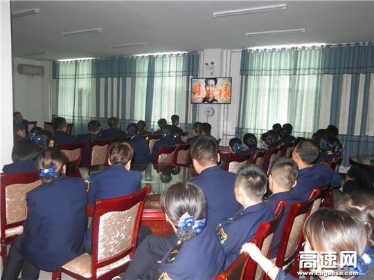甘肃西峰所凤口主线收费站召开廉洁警示教育会议