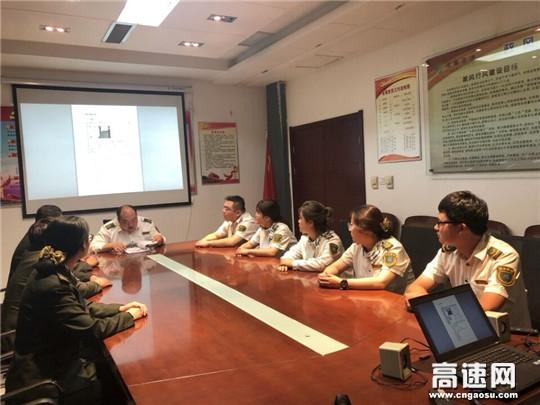河北沧廊(京沪)高速姚官屯收费站 开展智能收费软件培训活动