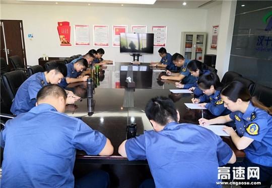 湖北高速路政汉十支队第三大队开展执法技能对抗赛