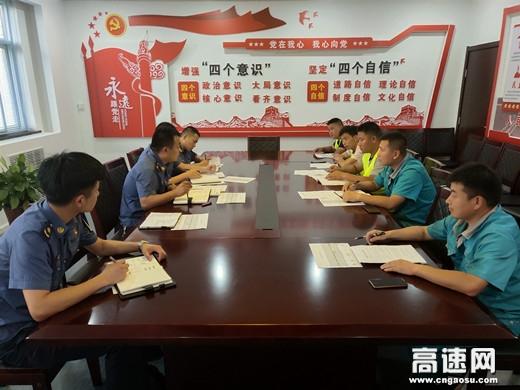 陕西高速西乡路政中队全面开展交通安全专项整治活动