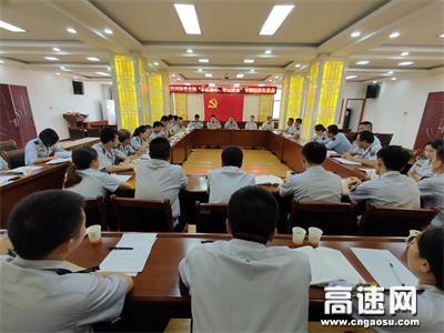 """甘肃泾川所党支部召开""""不忘初心、牢记使命""""专题组织生活会"""