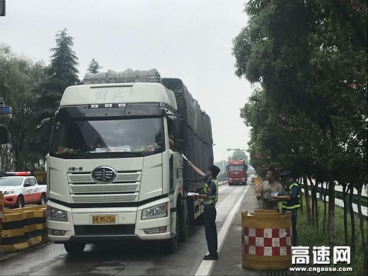 陕西高速集团西汉分公司宁陕管理所多措并举开启双节保畅备战模式