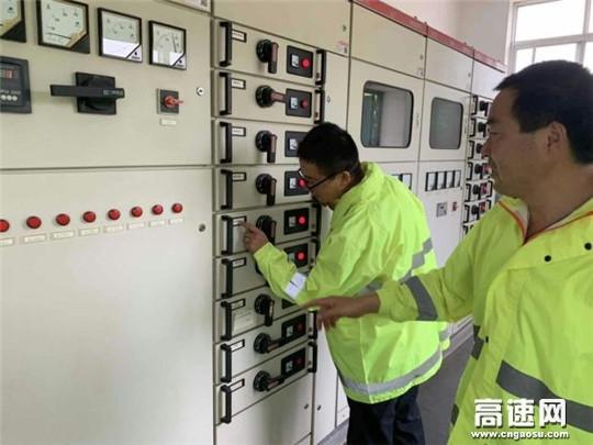 甘肃:泾川所泾川东收费站开展中秋节前安全隐患排查工作