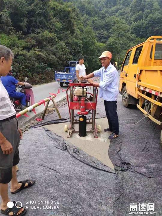 江西:S315遂高线养护大中修工程冷再生水稳下基层试验段顺利完成摊铺