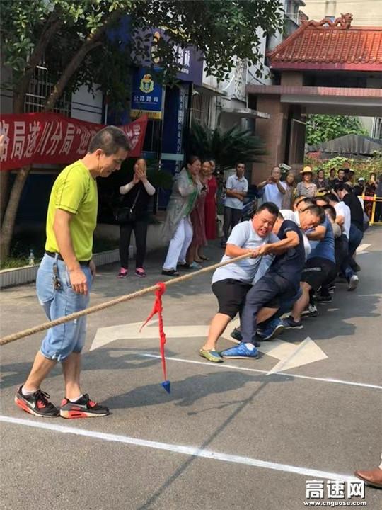 """江西:遂川公路分局举行拔河比赛喜迎""""中秋"""""""