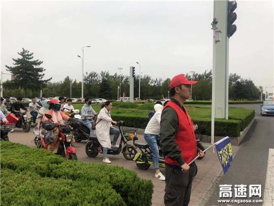 河北沧廊高速开发区收费站志愿者协助交警维护交通