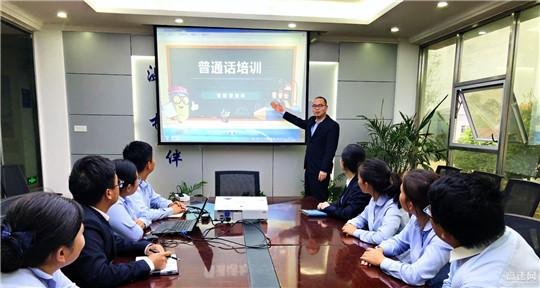 湖北汉十管理处枣阳所开展第22届推广普通话宣传周活动