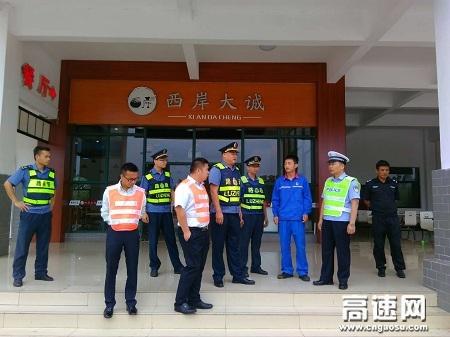 广西玉林高速公路管理处贵港二大队开展安全隐患排查,确保双节高速安全畅通