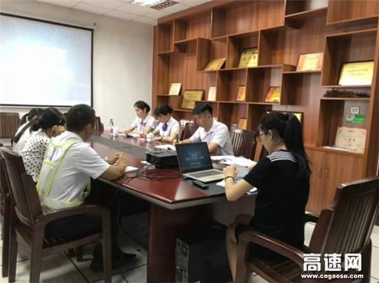 【理事资讯】中铁lol赛事押注岑兴、岑梧公司开展收费班组与监控员工作交流会