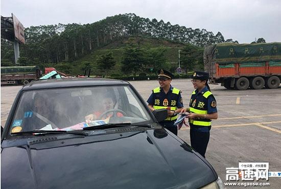 广西玉林高速公路管理处:苍梧大队联合运营公司开展节前安全生产大检查
