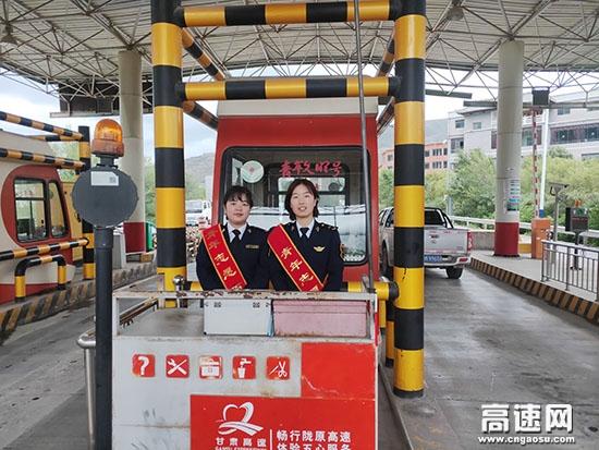 """甘肃省甘谷收费所鸳鸯收费站积极开展""""信用交通""""活动"""