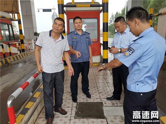 广西玉林高速公路管理处博白大队联合多部门召开治超专题推进会
