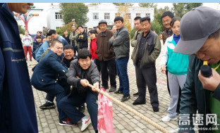 """内蒙古公路蘑菇气南收费所庆""""十一""""拔河比赛"""