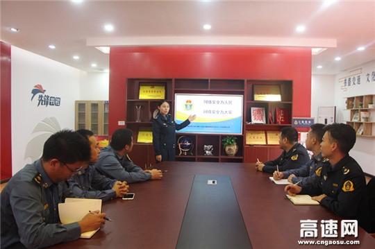 湖北高速路政汉十支队第四大队积极开展2019年国家网络安全宣传周系列活动