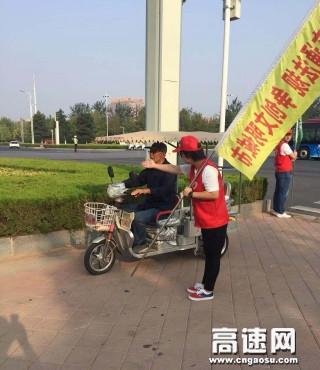河北沧廊(京沪)高速孟村西收费站志愿者助力创城指挥lol赛事押注倡导文明出行