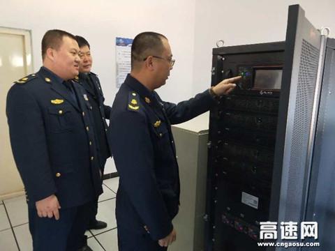 内蒙古公路蘑菇气南收费所开展国庆节前安全检查工作