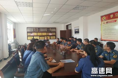 内蒙古公路蘑菇气南收费所推进学习型党组织建设