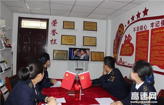 甘肃:甘谷所洛门站党小组开展爱国主义教育专项学习