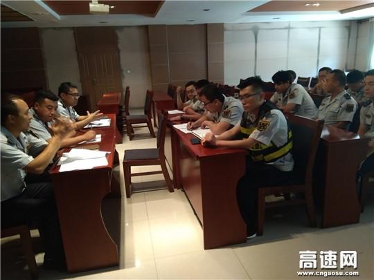 甘肃宝天高速东岔安检大队开展廉政谈话活动提高廉洁自律意识