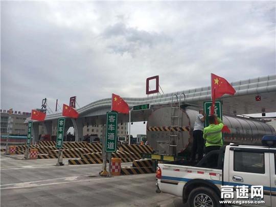 甘肃西峰所凤口主线收费站强化安全管理确保国庆期间车辆安全通行