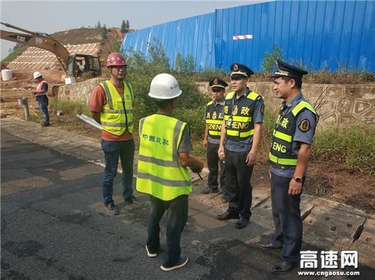 广西玉林高速公路管理处浦北大队组织开展国庆节前高速公路安全检查