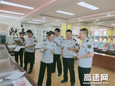 甘肃泾川所成功举办喜迎祖国70华诞系列活动