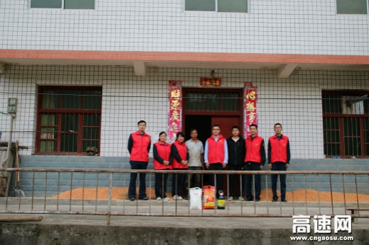 陕西:西汉分公司宁陕管理所联合驻地扶贫组走访看望贫困户 助力精准扶贫暖人心